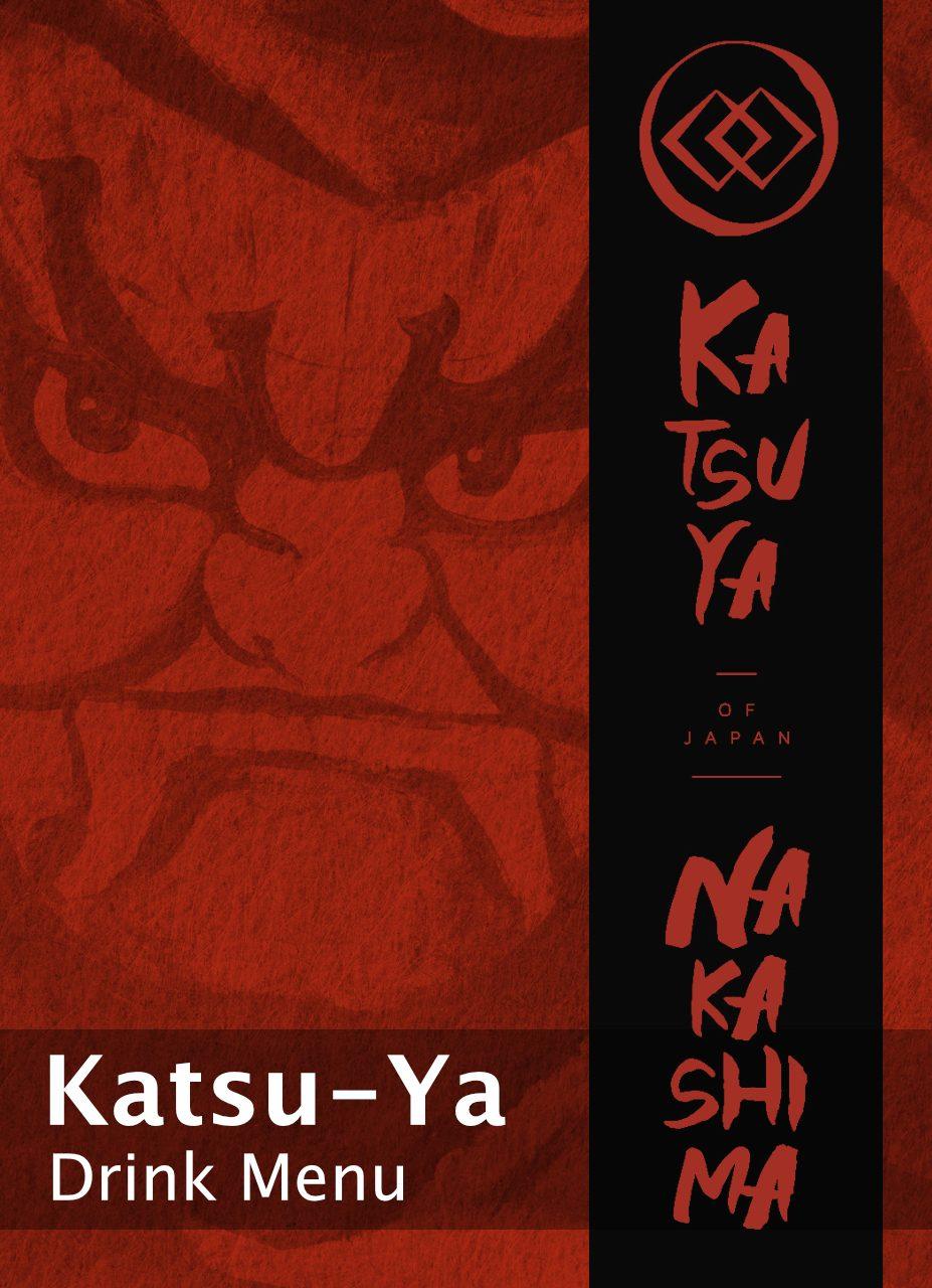 Katsu-Ya Drink Menu Menu